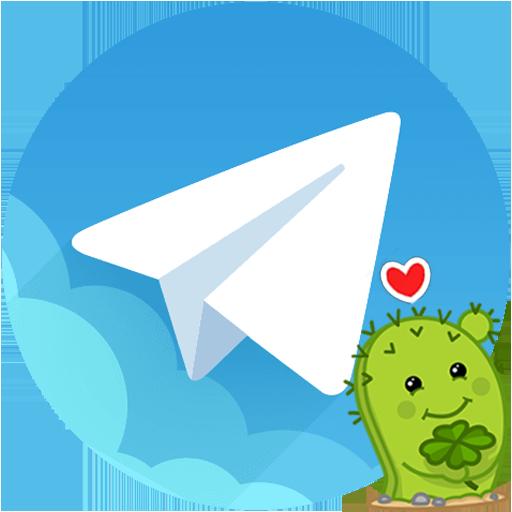 استیکر تلگرام پسرونه