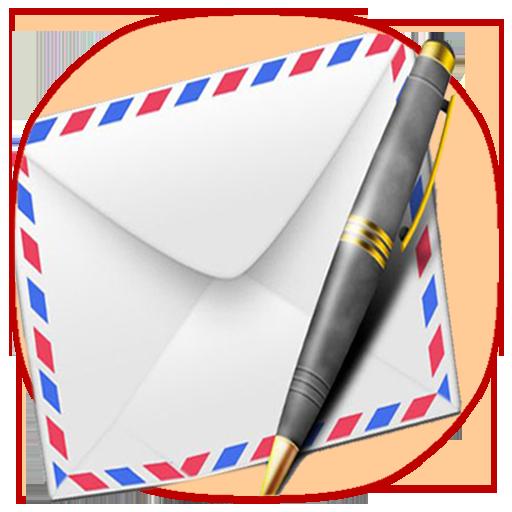 انواع نامه های رسمی و اداری