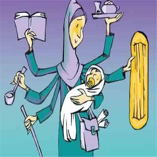 چگونگی بستن واره نوزاد دردسرهای مادران شاغل - دانلود | نصب برنامه اندروید | کافه ...