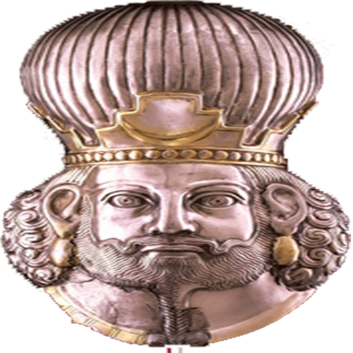 پادشاهان ایران باستان + موزه و شجره نامه