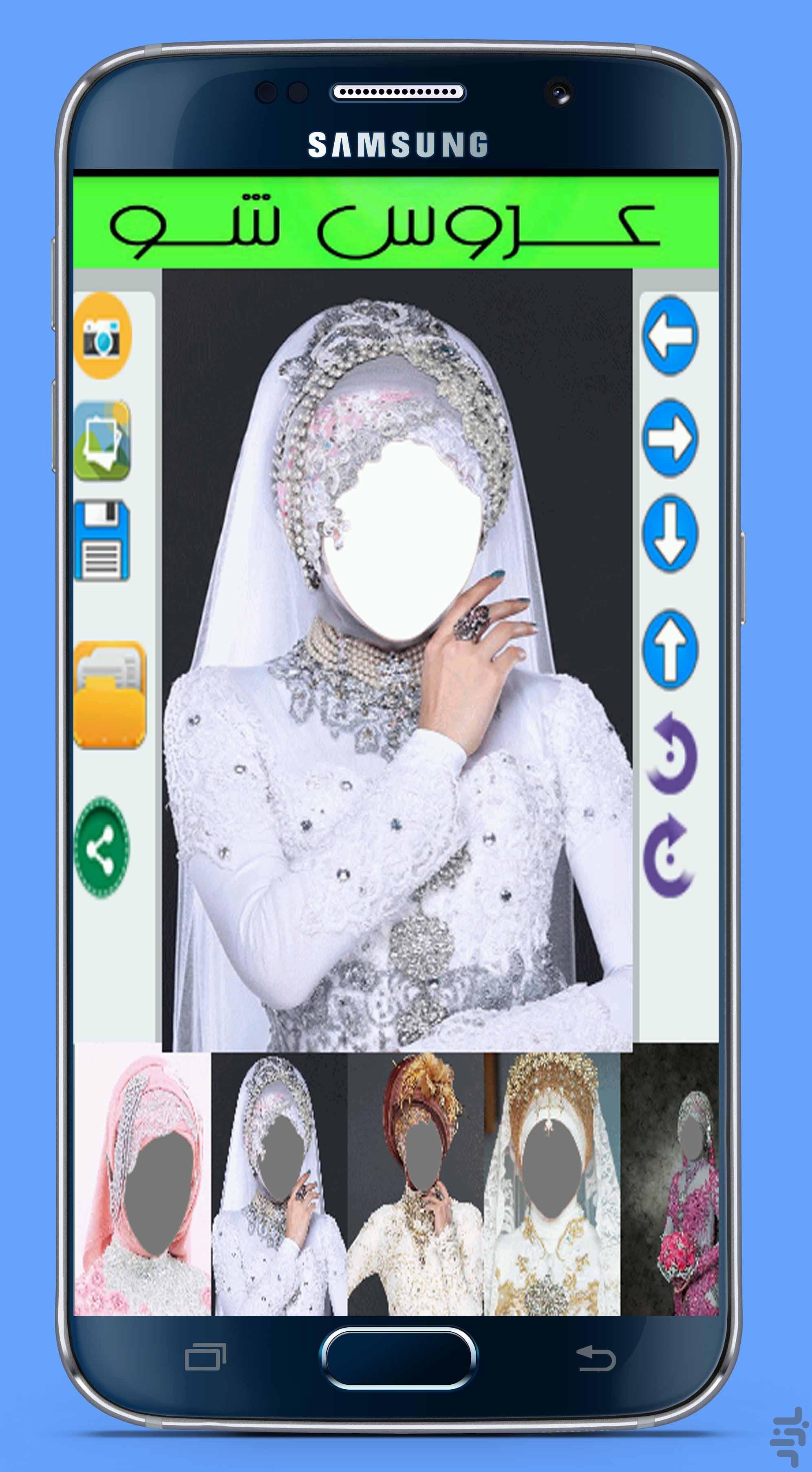 ع لباس زبوندار Скачать ع---روس ش---و( لباس عروس بپوش ) APK 1.1 для Андроид - другое скачать бесплатно.