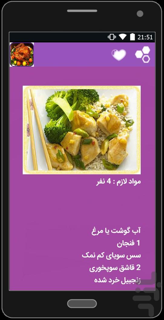 غذا که با غ شروع شود این غذا کدویی است که شکم آن با گوشت و برنج پر می شود.