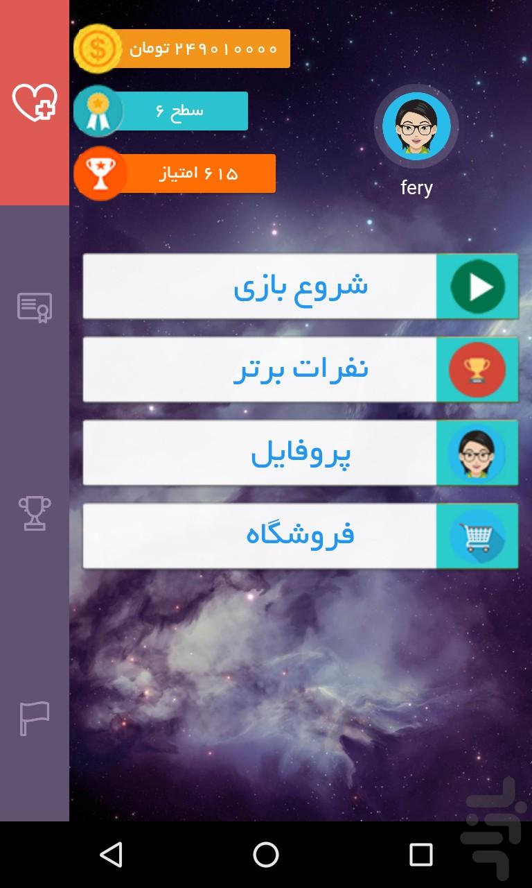 دانلود برنامه امضا با ترکیب اسم فامیل معرفی کانال تلگرامی شهرتودشک