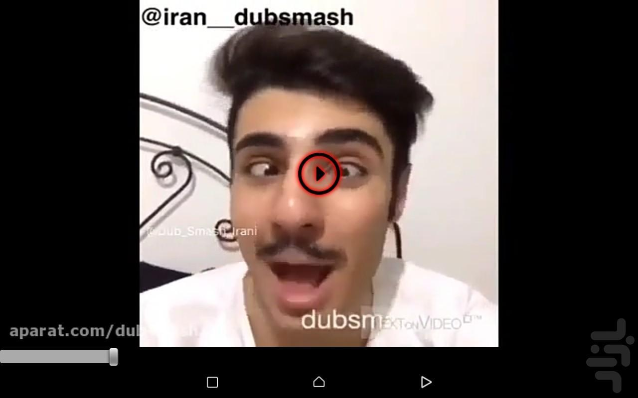 Key dubsmash - Image screenshot of android app