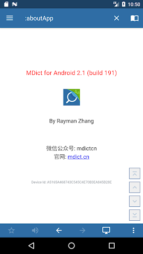 MDict for Android - Download | Cafe Bazaar