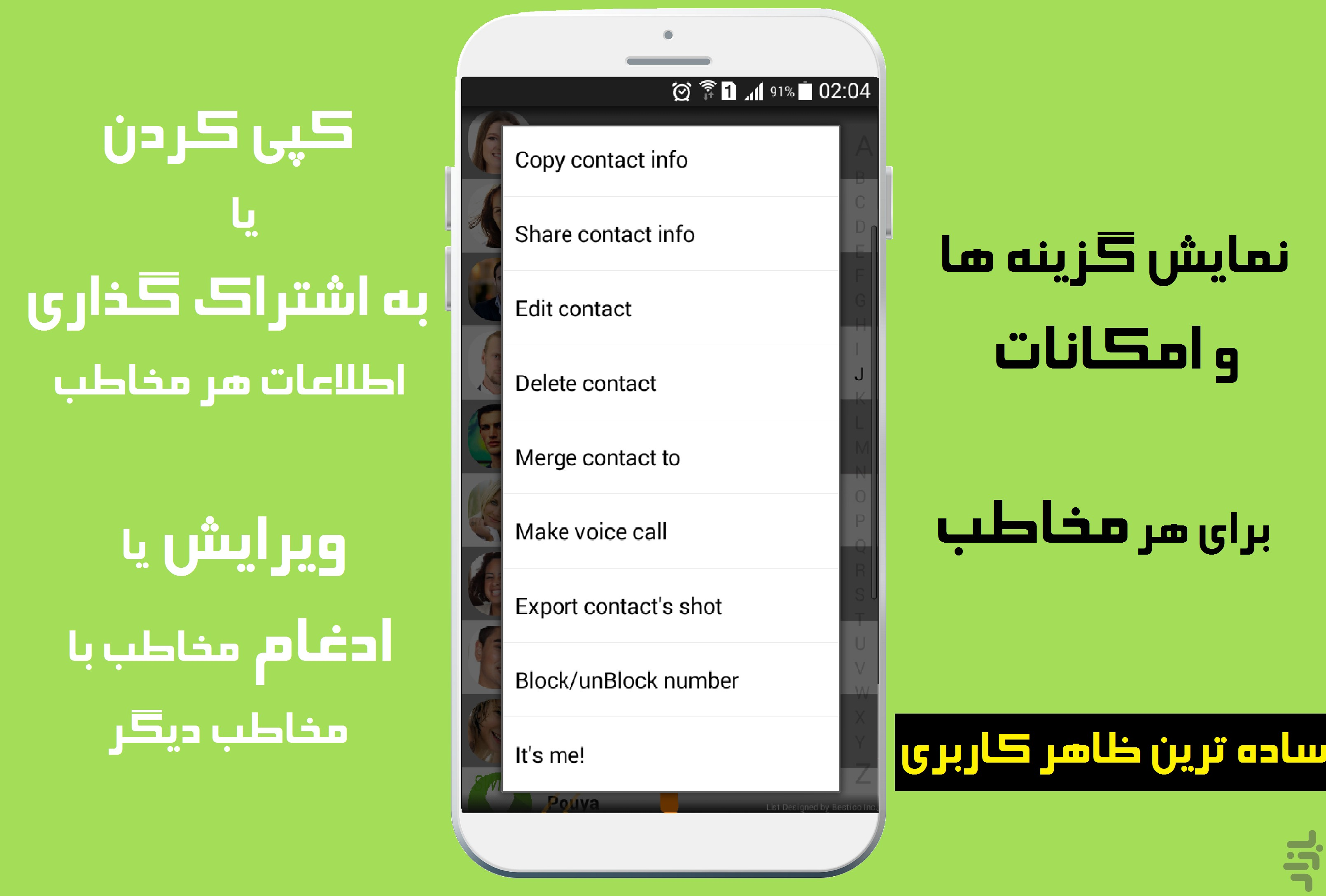 Contact+ for Android - Download | Cafe Bazaar