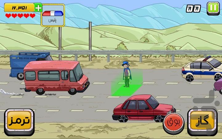 دانلود Hey Taxi Mod 1.56 - نسخه مود شده بازی ایرانی هی تاکسی برای اندروید