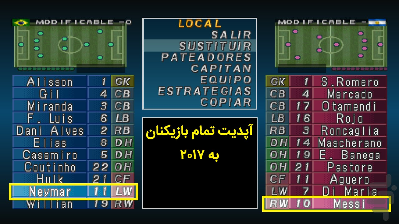 Iss pro evolution 2 ps1