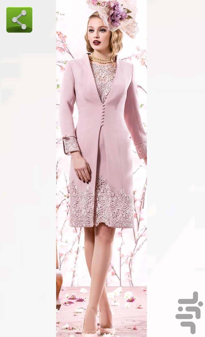 فروش لباس مجلسی از طریق اینترنت
