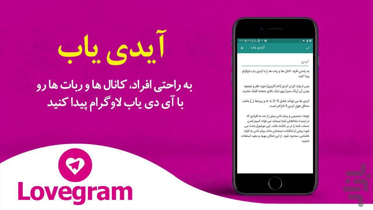 تلگرام برای عکس تلگرام.