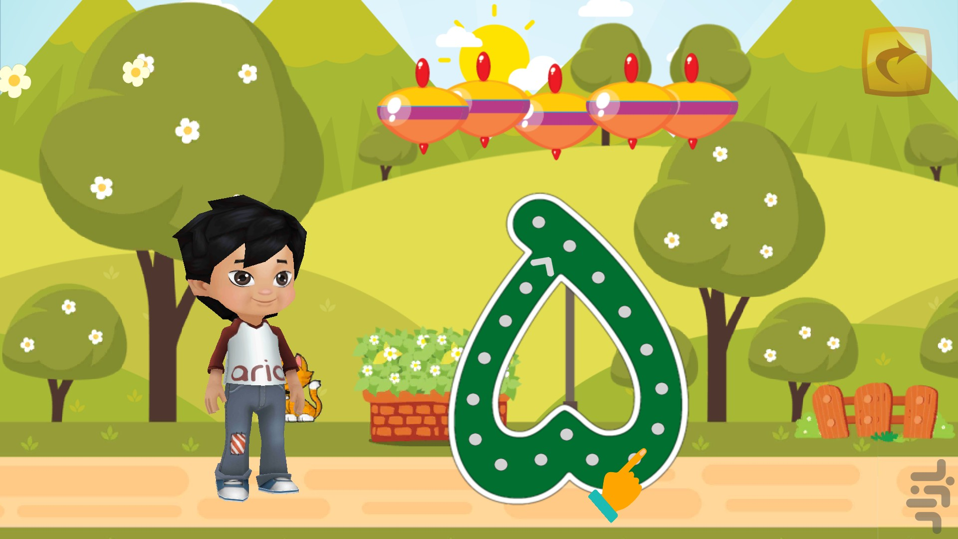 Persian Interactive ABC Learning