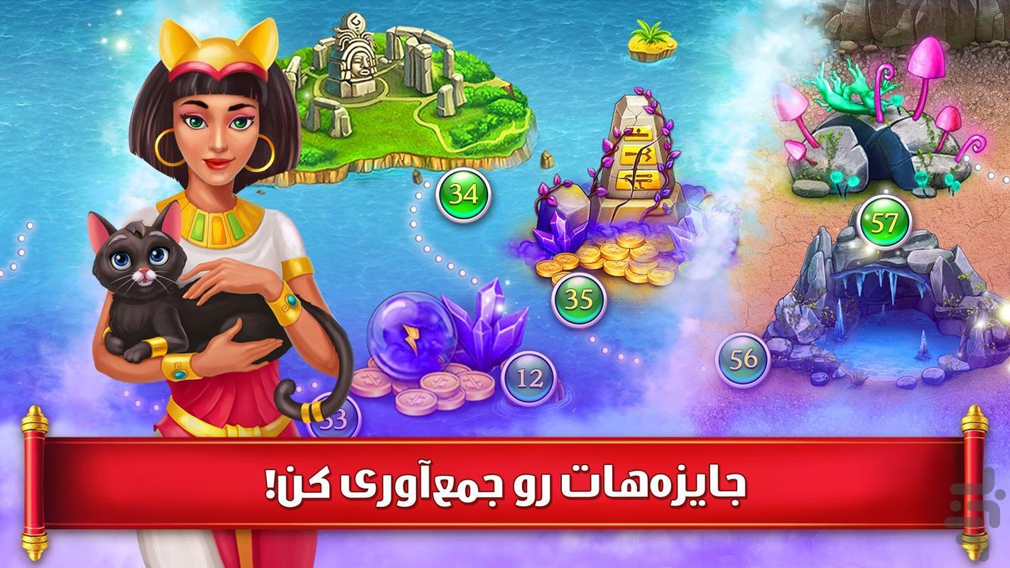 Cradle of Empires Match-3 Game‏ - Gameplay image of android game
