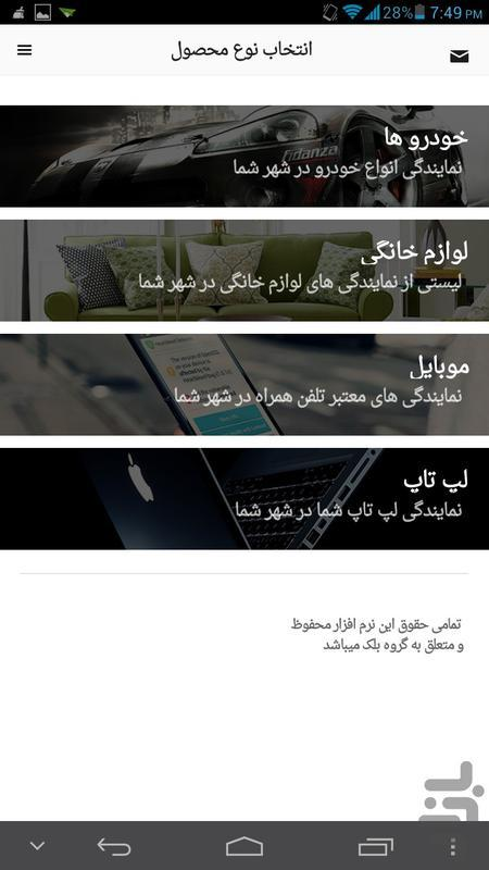 MyAgency - Image screenshot of android app