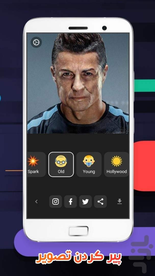 Advanced Face Detection for Android - Download   Cafe Bazaar