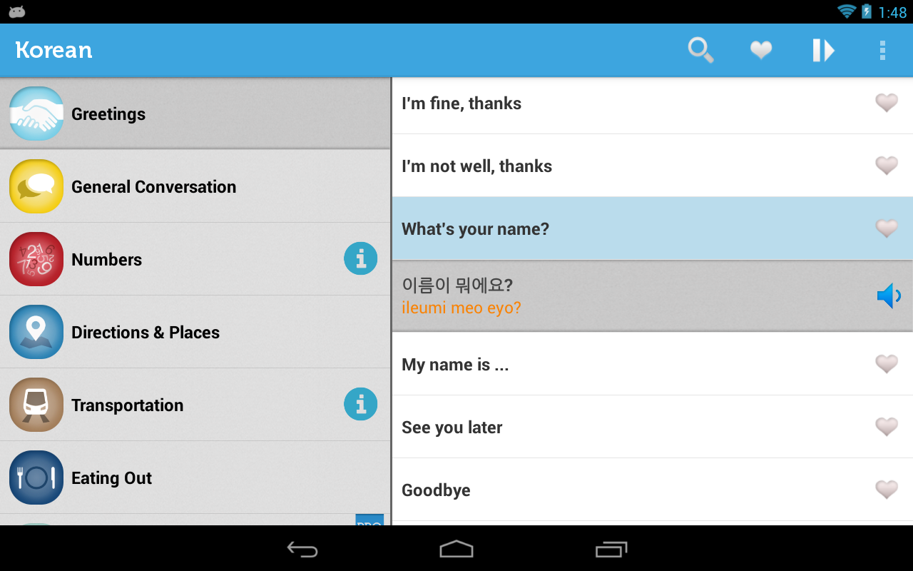 Korean Lite Download Install Android Apps Cafe Bazaar