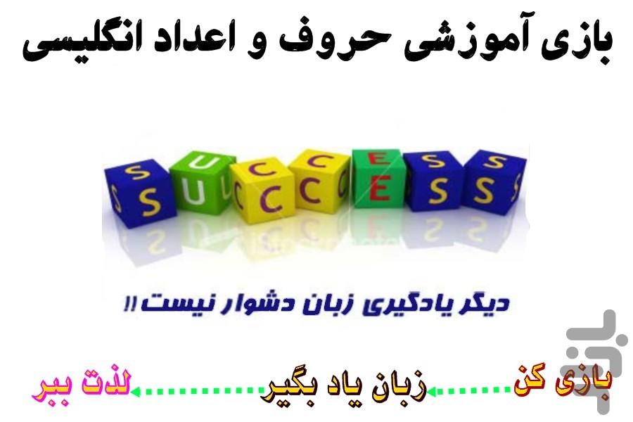آموزش نمددوزی درویسگون آموزش زبان