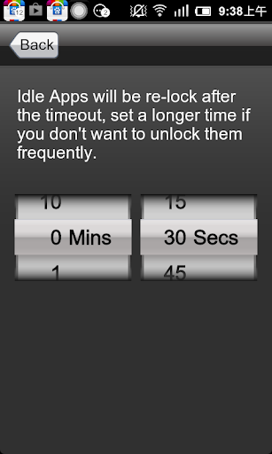 App Lock screenshot