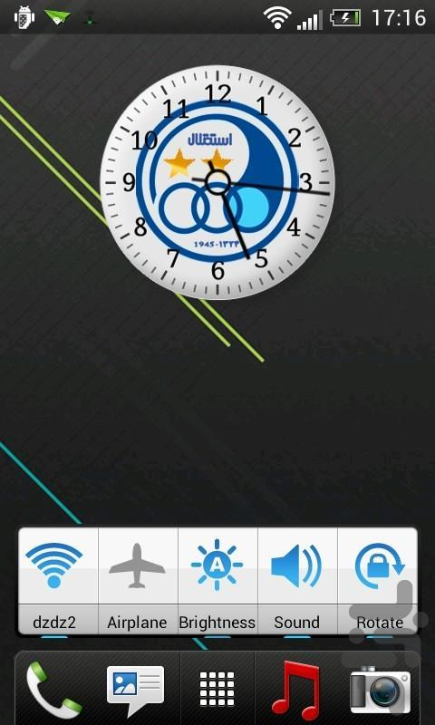 Esteghlal Clock Widget - Image screenshot of android app