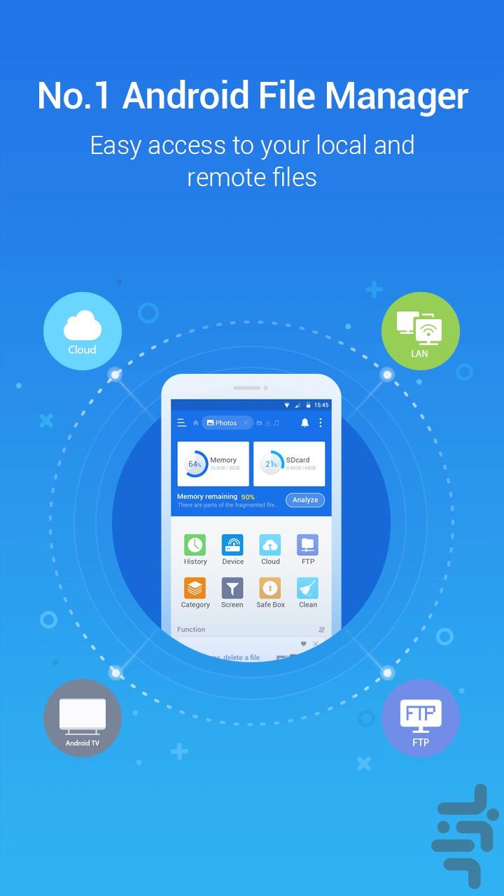 ES File Explorer for Android - Download | Cafe Bazaar