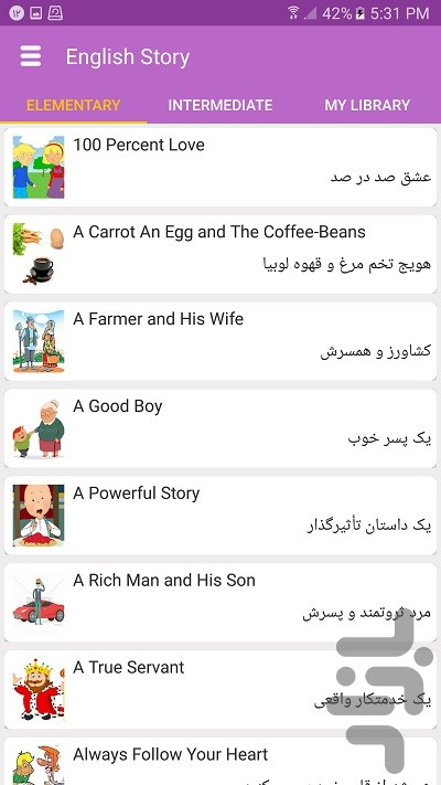 App English Story - Download | Install Android Apps | Cafe