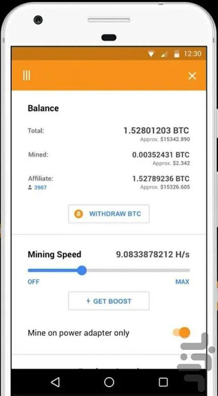 Bitcoin extraction - Image screenshot of android app