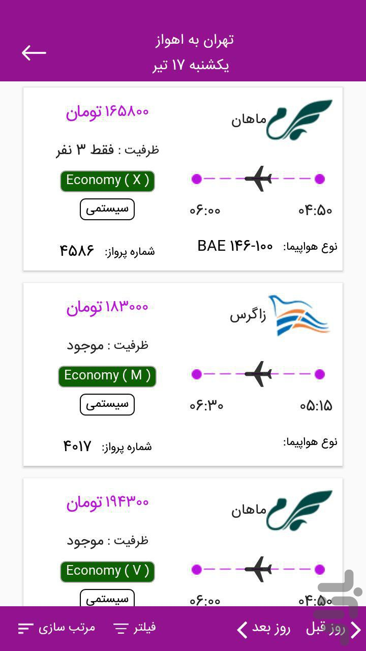 Airplane ticket booking-Safar24