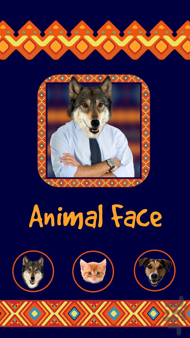 Animal Face Photo Maker