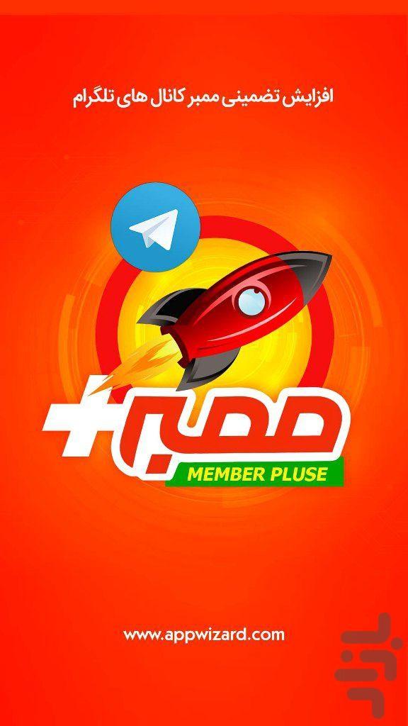 گروه رستوران داران تلگرام cebaz.info