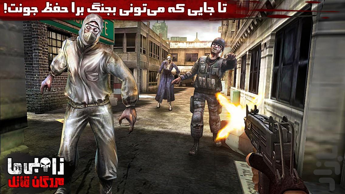 Dead Island Pc Mods Free Download