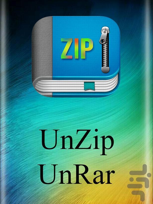 UnZip - UnRar for Android - Download | Cafe Bazaar