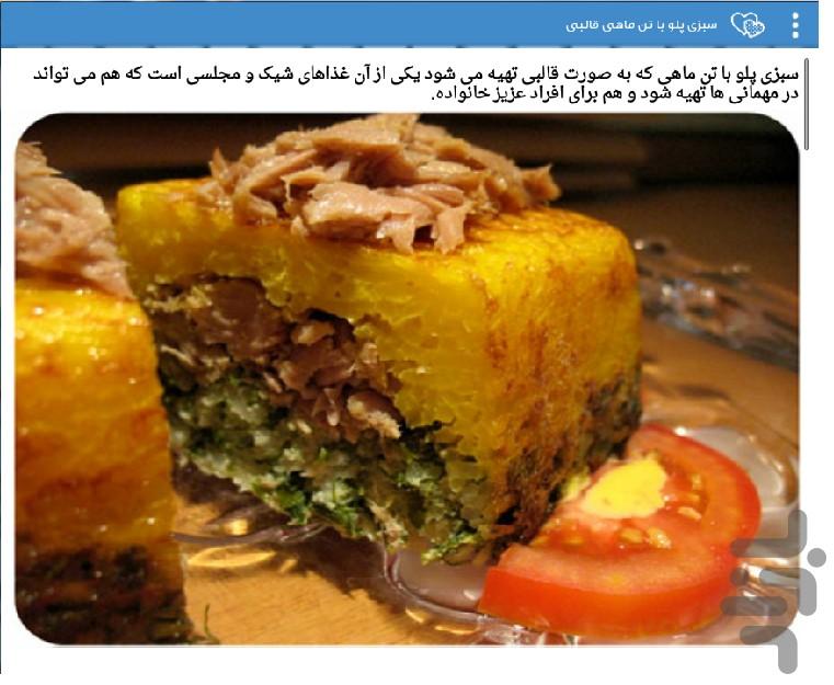 غذا که با غ شروع شود کوفته عدس یک غذای لبنانی است که با مواد اولیه ساده و در دسترسی تهیه می شود.