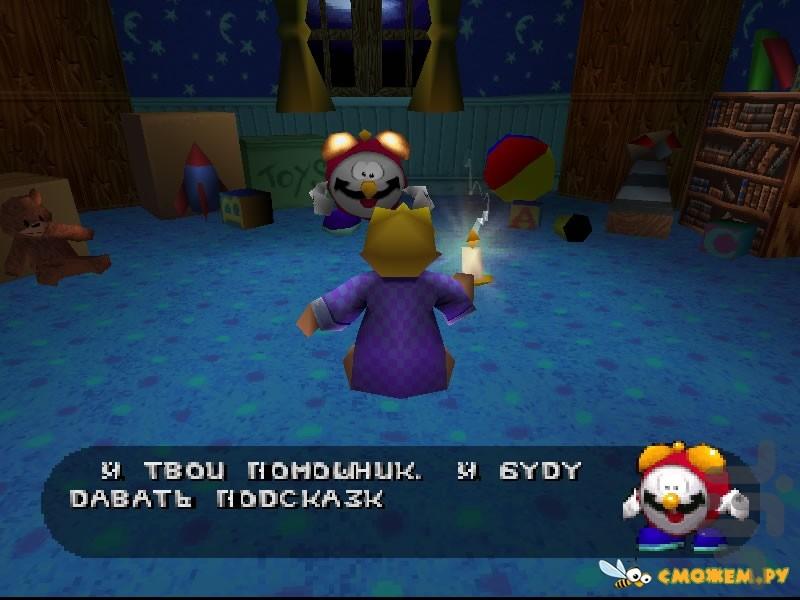 com.game.winks3.jpg