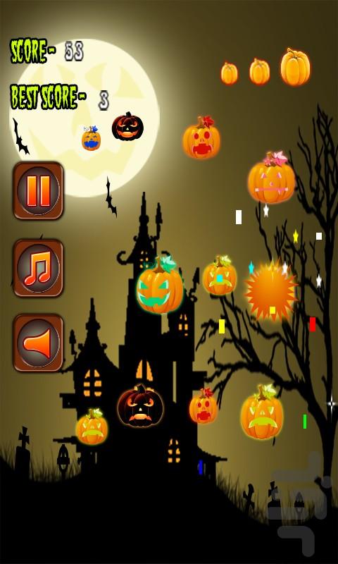 halloween boo blast screenshot
