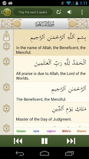 iQuran Lite - Image screenshot of android app