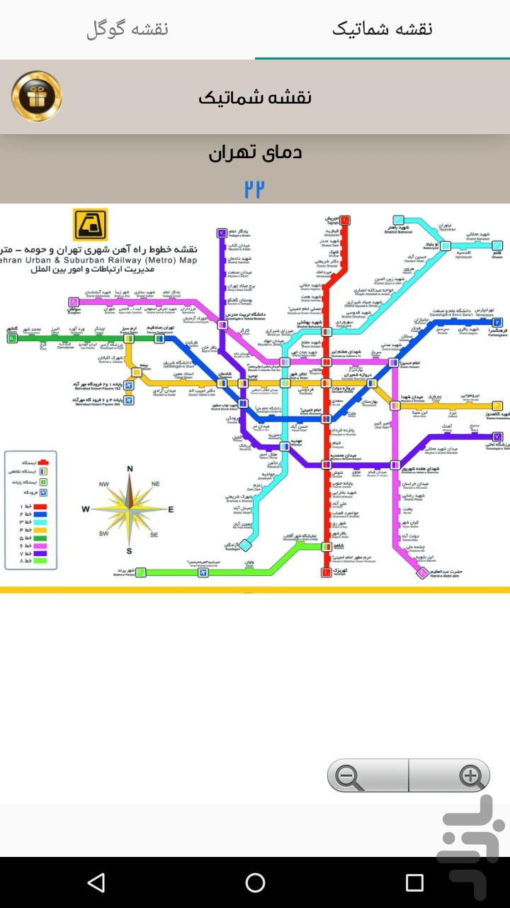 نزدیک ترین مترو به بیمارستان گاندی مترو مال Metro Mall نزدیک ترین مرکز خرید به مرکز شهر آتن است.
