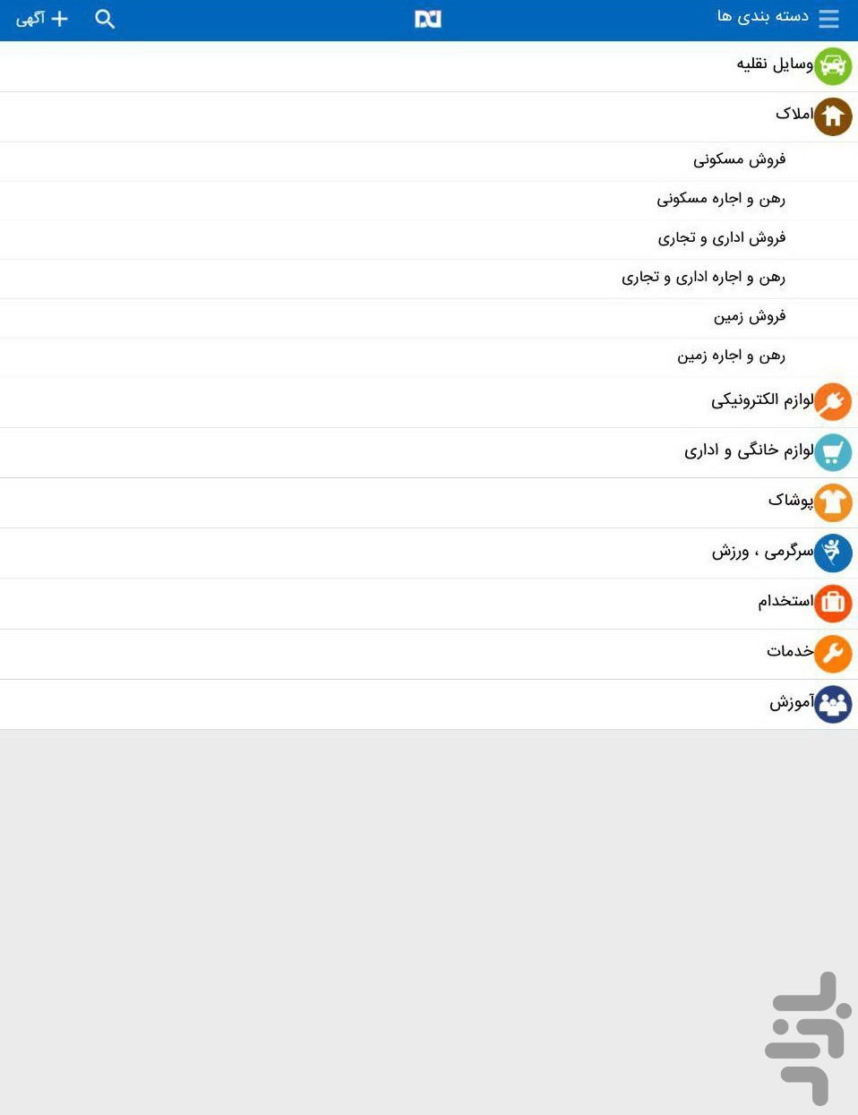 دردید screenshot