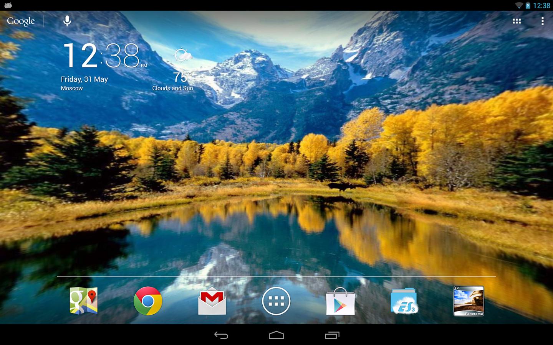 Panoramic Screen - Download