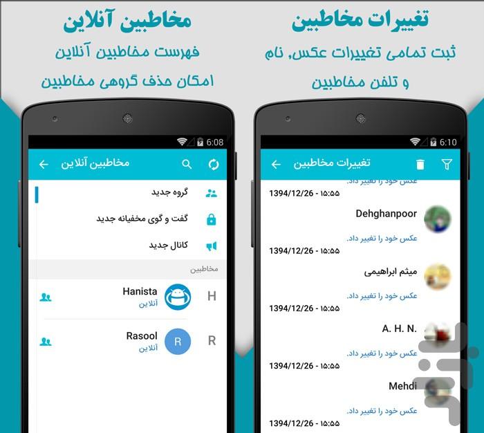 لینک گروه تلگرام درساوه موبوگرام دوم