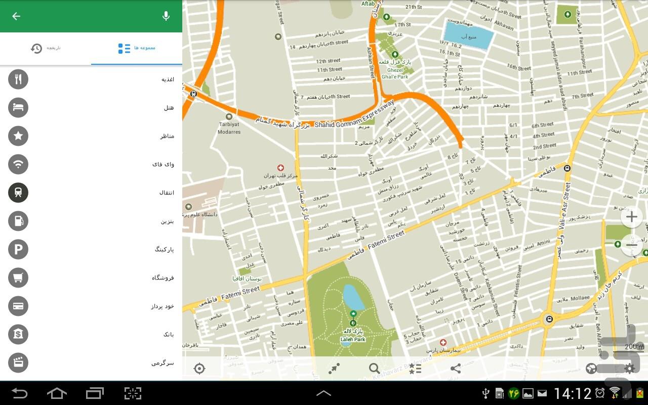 Homey App نقشه آفلاین ایران و جهان ایران یار دانلود نصب برنامه