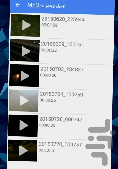 Download Video to MP3 Converter Tools App for Android | Cafe Bazaar