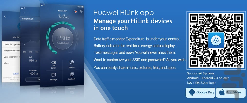 HUAWEI HiLink for Android - Download | Cafe Bazaar