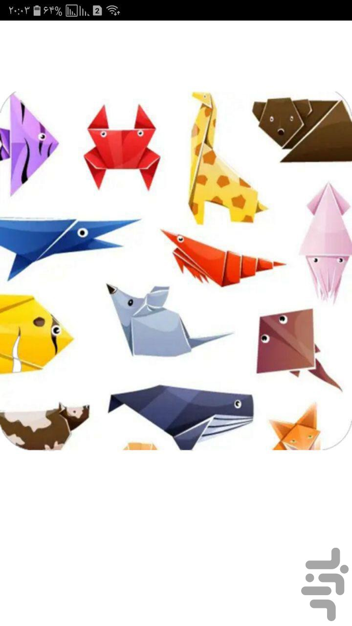 Simple 3d Origami Flower Animals Download Install Android Apps