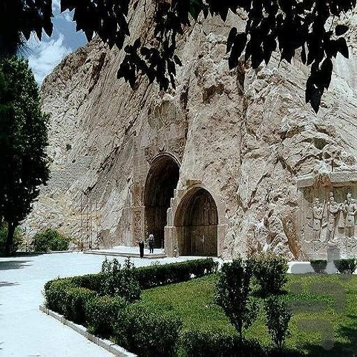 استان کرمانشاه screenshot