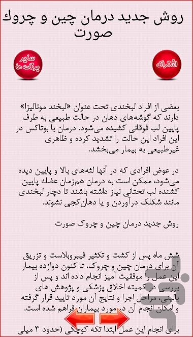عوارض نوروتامین Sager ALBazi (@Sager_albazi) Twitter