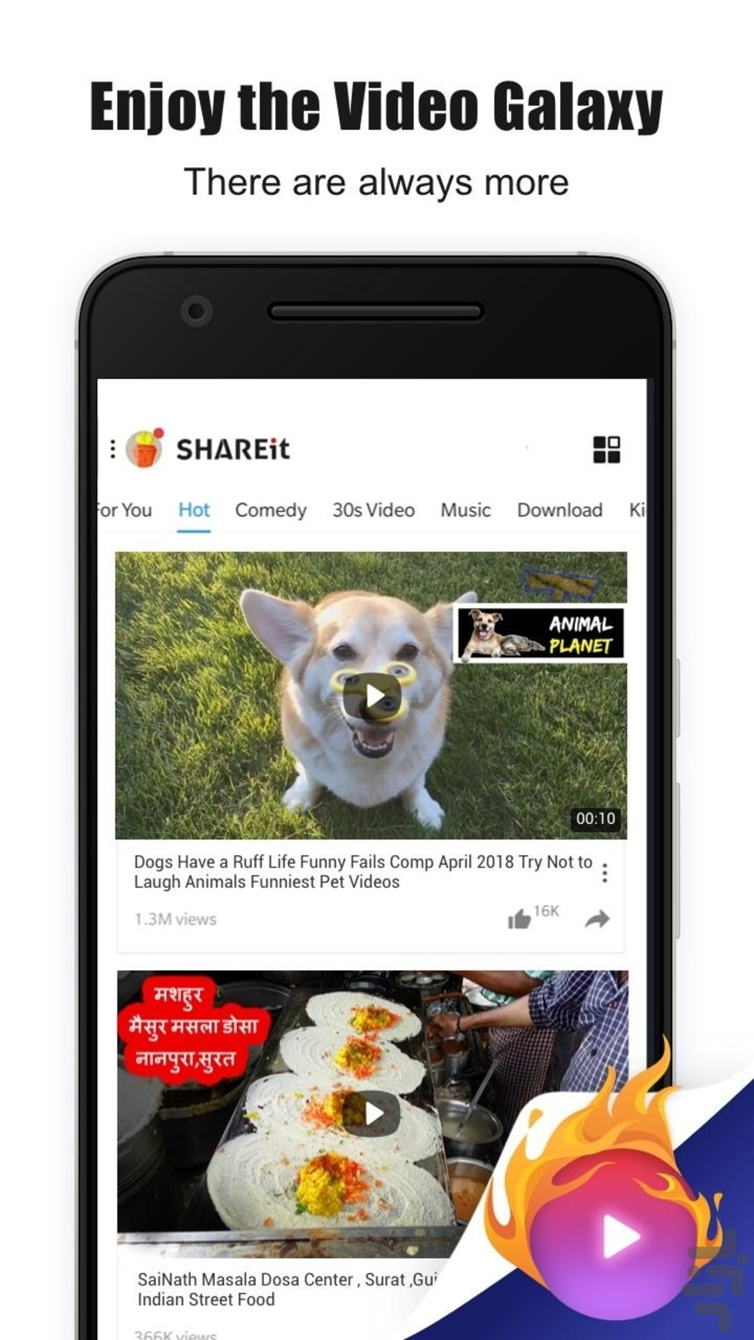 SHAREit for Android - Download | Cafe Bazaar