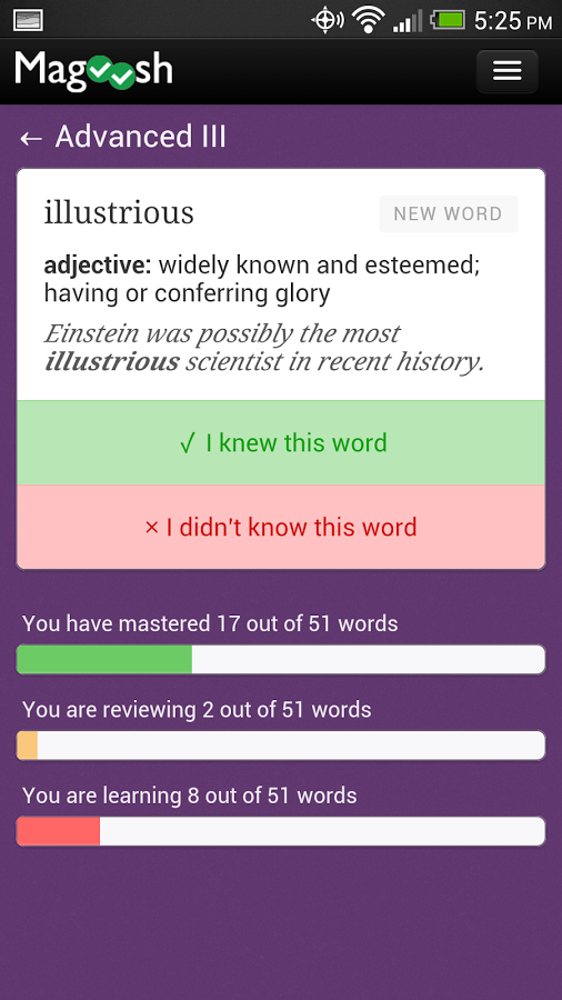 GRE Vocabulary Flashcards