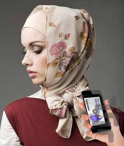 نحوه بستن روسری های مجری صدا سیما مدل های جدید بستن شال و روسری (تصویری) .