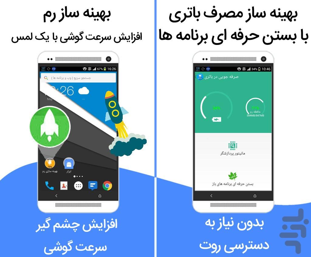 اندروید دامپر 6 اندروید خانه - برنامه نویسی اندروید برنامه نویسی اپلیکیشن اندروید بازارچه اندروید سورس کد اندروید android