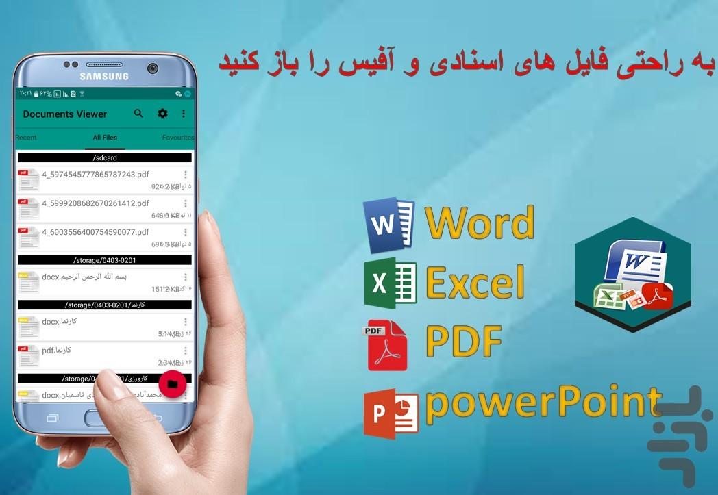Open Word, Skeleton, PDF, Power for Android - Download | Cafe Bazaar