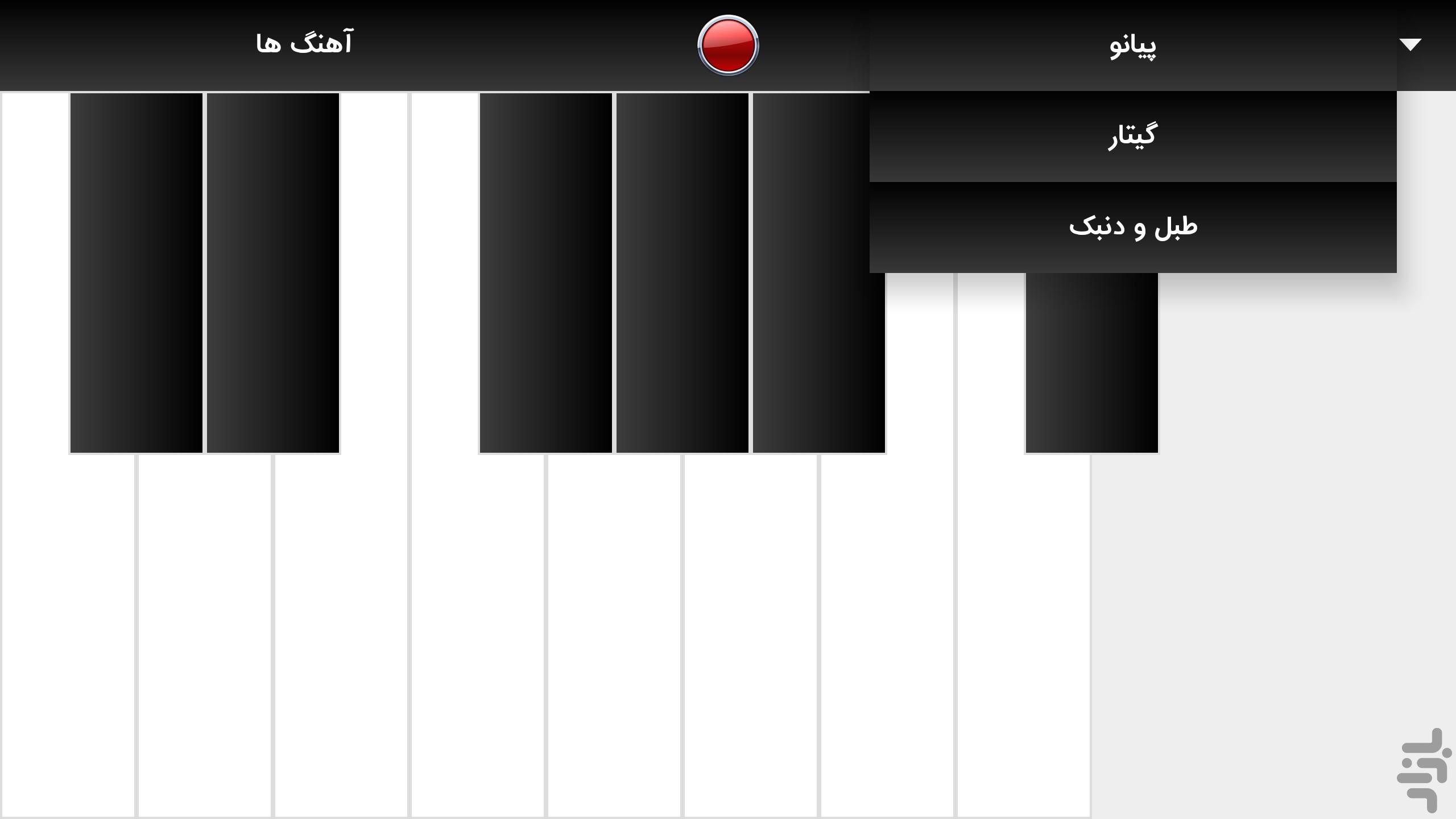دانلود موسیقی پیانو